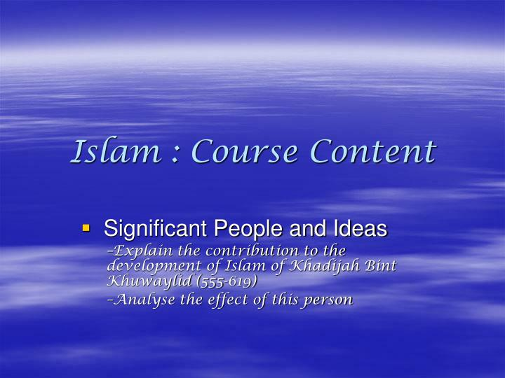 islam course content n.