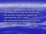 islam khadijah bint khuwaylid15