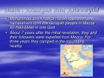 islam khadijah bint khuwaylid17