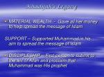 khadijah s legacy