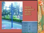 fitness equipment for the elderly2