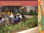 hong yee garden1