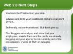 web 2 0 next steps