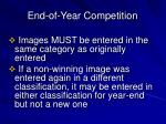 end of year competition2