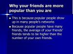 why your friends are more popular than you are