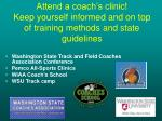 attend a coach s clinic keep yourself informed and on top of training methods and state guidelines