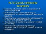 altc carrick scholarship descriptors