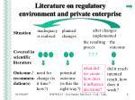 literature on regulatory environment and private enterprise