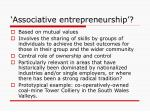 associative entrepreneurship