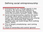 defining social entrepreneurship