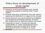 policy focus on development of social capital