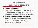 11 sources of customer expectations