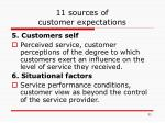 11 sources of customer expectations2