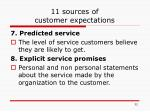 11 sources of customer expectations3