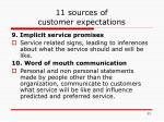 11 sources of customer expectations4