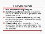 6 service trends1