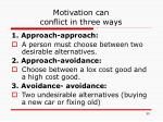 motivation can conflict in three ways