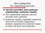 nine categories for classifying services5
