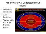 art of war rc understand your enemy