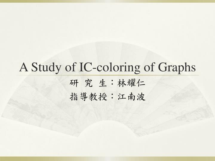 a study of ic coloring of graphs n.