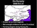 xia dynasty 2000 b c e