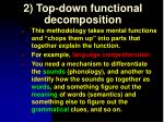 2 top down functional decomposition