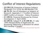 conflict of interest regulations