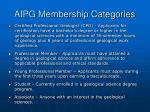 aipg membership categories