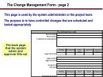 the change management form page 2