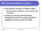nn training method contd