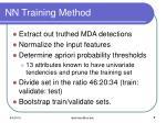 nn training method
