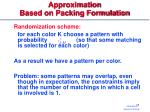 approximation based on packing formulation