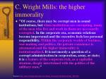 c wright mills the higher immorality