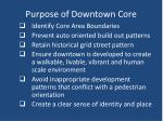 purpose of downtown core