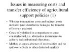 issues in measuring costs and transfer efficiency of agricultural support policies 1