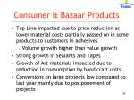consumer bazaar products