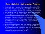 secure solution authorization process