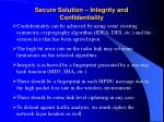 secure solution integrity and confidentiality