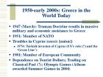 1950 early 2000s greece in the world today