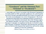 greekness and the ottoman past oriental or occidental