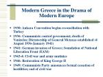 modern greece in the drama of modern europe