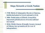 steps towards a greek nation