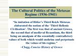 the cultural politics of the metaxas regime 1936 1941