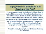 topographies of hellenism the burden of the past