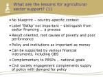 what are the lessons for agricultural sector support 1
