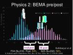physics 2 bema pre post