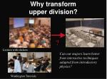 why transform upper division