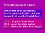 24 3 international bodies