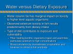 water versus dietary exposure