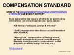 compensation standard